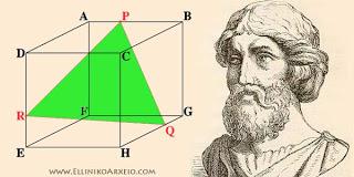 pythagoras-cube