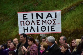 Παρέλαση με πανό στο Ναύπλιο-1