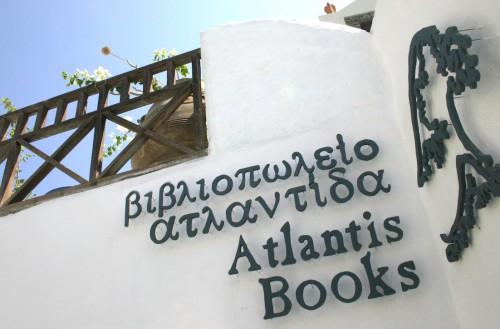 ATLANTIS-BOOKS-TO-KALYTERO-VIVLIOPOLEIO-STON-KOSMO.1
