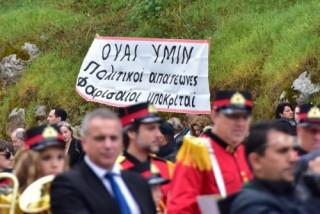 Παρέλαση με πανό στο Ναύπλιο-3