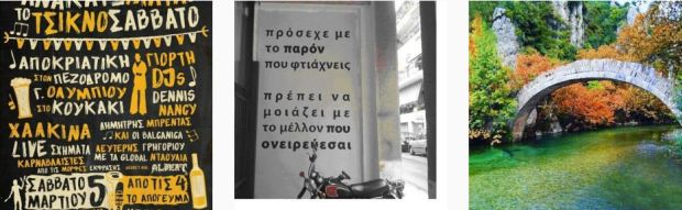 instagram_mironiotis.1