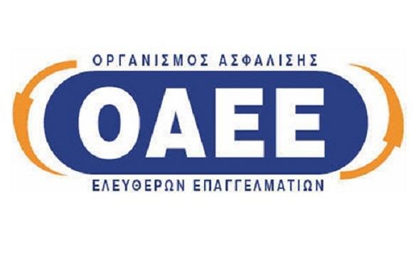 oaee-online-oi-rythmiseis-xreon-gia-asfalismenous