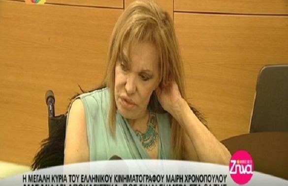 mairi-xronopoulou-giati-dorise-ola-tis-ta-yparxonta-st-xamogelo-tou-paidiou