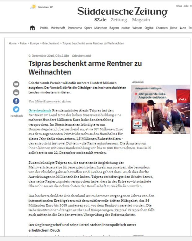 germanika-mme-gia-diaggelma-tsipra-xarise-lefta-kai-paraviase-ti-symfonia-2
