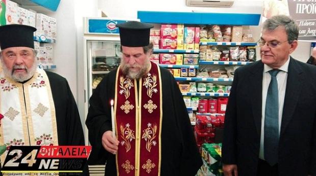 nea-figaleia-egkainia-supermarket-terzis