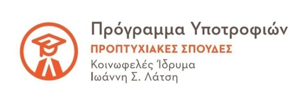 προγραμμα-ypotrofion-gianni-latsi