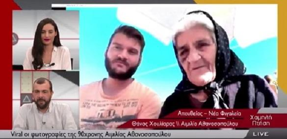 viral-giagia-aimilia-athanasopoulou-nea-figaleia-hleias (1)