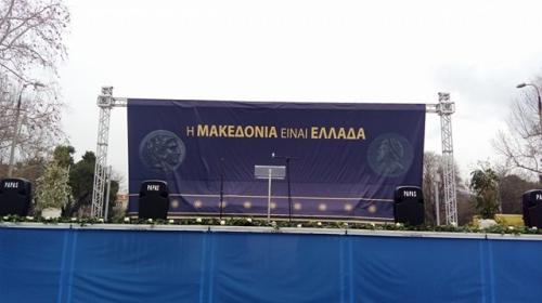 live-syllalitirio-thessalonikis