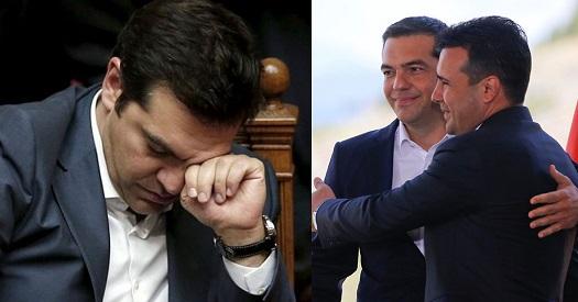 echasan-to-nompel-eirinis-o-alexis-tsipras-kai-o-zoran-zaef