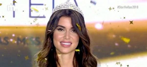 ioanna-bella-anadichtike-star-hellas-2018