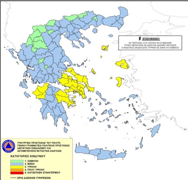Χάρτης 2019.07.04